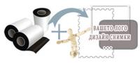 Правоъгълни магнитни стикери в два размера (1)