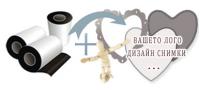 Магнитни Стикери :: Сърце - 77:70 мм. (1)