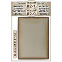 Дървени Магнитни Сувенири за Реклама №02-1