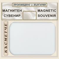 Магнитни Сувенири за Реклама  №09-5