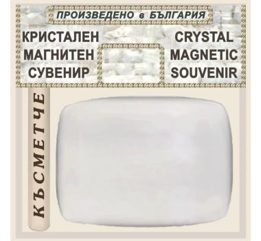Магнитни Сувенири за Реклама №18-2
