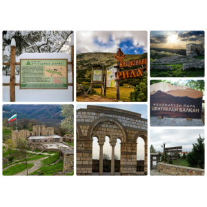 Сувенирна реклама за Природни паркове и Резервати
