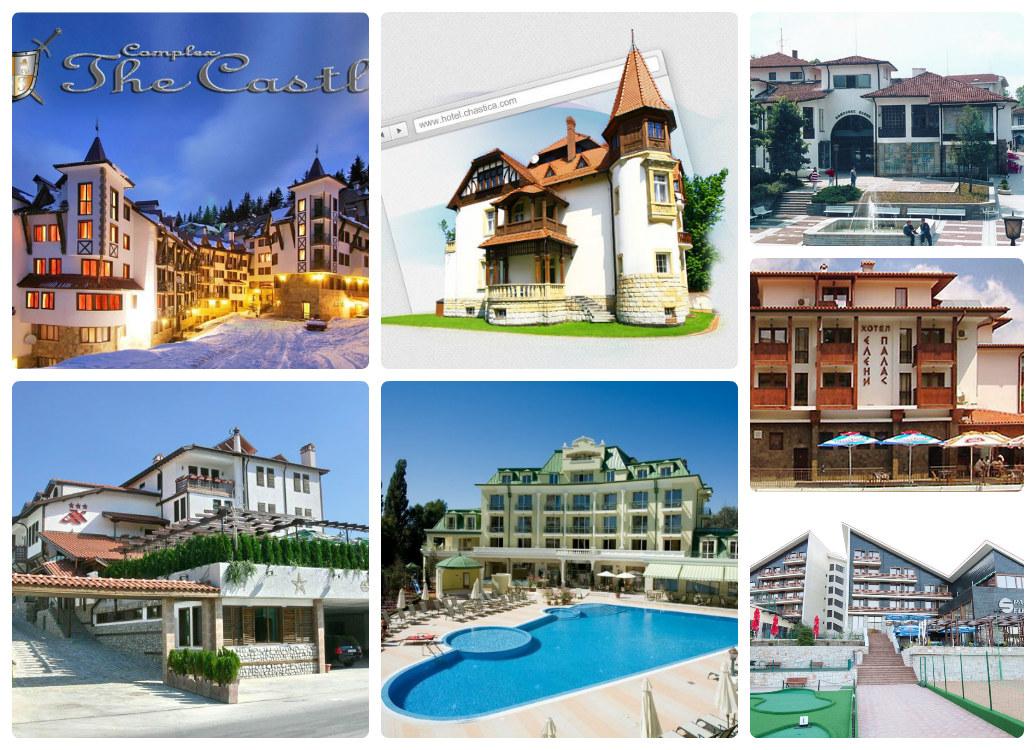 Рекламни Сувенири за Хотели, сувенирна реклама